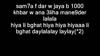 cheb khaled Feat Pitbull hiya hiya(lyrics)