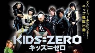 「KIDS=ZERO キッズ=ゼロ」! 池袋シネマ・ロサにて2014年10月18日~特...
