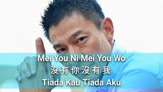 Mei You Ni Mei You Wo - 沒有你沒有我 - 劉德華 Andy Lau - Tiada Kau Tiada Aku