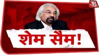 चुनाव के चक्कर में देशहित भूल गए नेता? देखिए Dangal Rohit Sardana के साथ