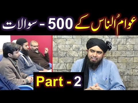 192-b-Mas'alah (Part-2) : 500-Questions on NAMAZ & Other PUBLIC Issues ! (Recorded on 11-Feb-2018)
