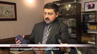 ПН TV: В Николаеве выдали первый биометрический паспорт