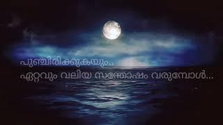 Malayalam love Whatsapp status videos 7
