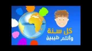 فاصل العيد 4 - قناة بيبي الفضائية | Toyor Baby Channel