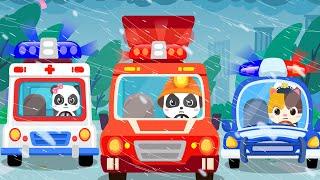 消防車, 救護車, 警車救援隊出動!  | 交通工具認知 | 職業認知 | 兒歌童謠 | 卡通動畫 | 寶寶巴士 | Nursery Rhymes | BabyBus
