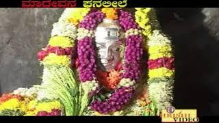 Madevana Ghanaleele I Moodala Giriyone I Muruli & Chaithanya I Rajesh Krishnan & C.S.Nanditha