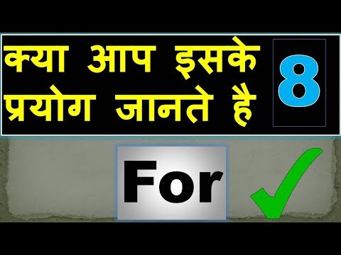 """A complete use of preposition """" FOR"""" in English Grammar 