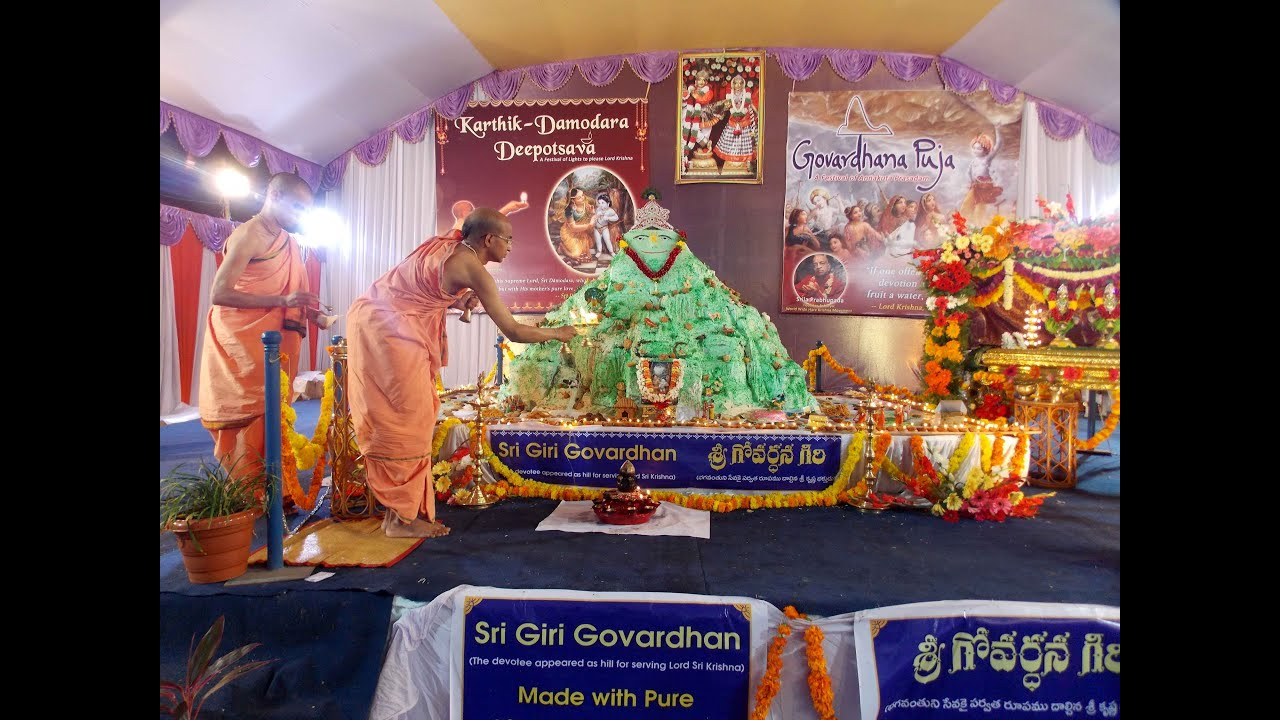 Govardhan fair Photos for free download