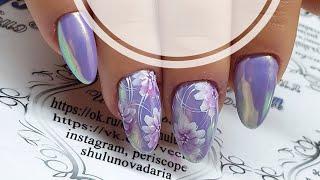 Зеркальная втирка единорог  Мазковые ромашки  Простой и быстрый дизайн ногтей