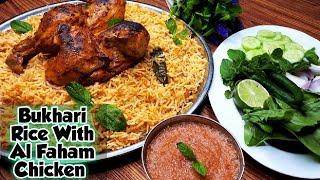 Bukhari Rice With Chicken Al Faham  رز بخاري Traditional Arabic Bukhari Riceارز بخاريByFoodMania