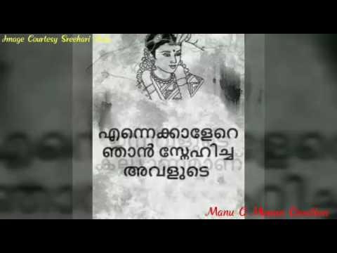 ഇന്ന് അവളുടെ കല്ല്യാണമാണു. . .|Love Failure Malayalam|