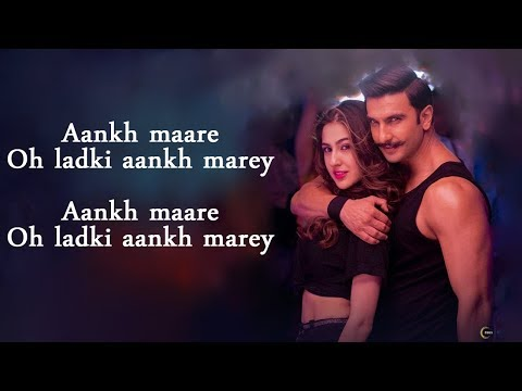 Aankh Marey (Lyrical Video) – SIMMBA | Ranveer Singh, Sara Ali Khan