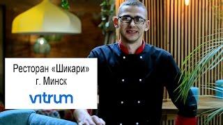 видео Отзыв о Ресторан