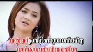Khmer song- សុំធ្វើជាអ្នកទីបី |  អោក សុគន្ធកញ្ញា
