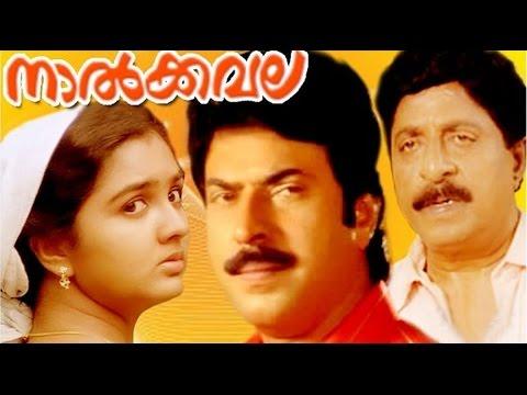 Nalkavala 1987 Malayalam Full Movie | Mammootty | Urvasi | Malayalam Movies Online