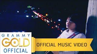 นักร้องบ้านนอก - พี สะเดิด 【OFFICIAL MV】