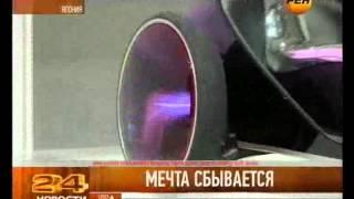 Самая послушная машина(, 2013-11-21T15:56:19.000Z)