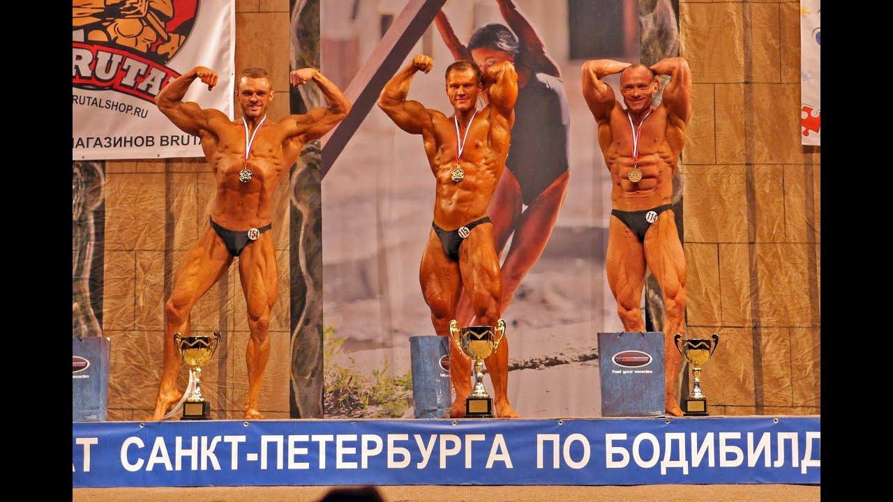Чемпионат СПБ: Борисов, Сапёлкин, Иванов. Буду Первым
