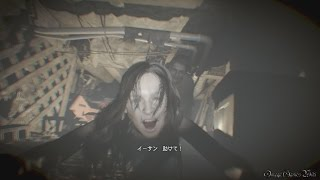【PS4】RESIDENT EVIL 7: BIOHAZARD - #3 本館②・テープ「ミア」 トロフィー「隠れ上手」(100% Collectibles Normal 回復なし・4時間内クリア) thumbnail