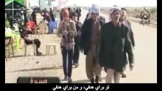 یسجلنی ملا باسم با ترجمه فارسی
