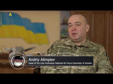 Air Defence Forces | Ukraine in Uniform