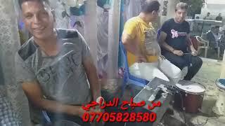 حفلات اياد الزيبق🎤 07705828580 حفلة الرموك من صباح الدراجي 🎥