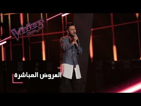#MBCTheVoice - مرحلة العروض المباشرة - حسين بن حاج يؤدّي أغنية 'Aicha'