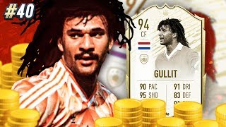 WE BOUGHT THE BEST CARD ON FIFA 20!!! 94 RATED GULLIT JOINS! #40 MMT