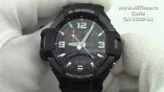 Обзор. Мужские японские наручные часы Casio G-SHOCK GA-1000-1A(Подробное описание и фото: http://www.alltime.ru/catalog/watch/374/casio-g-shock/Man/9168/detail.php?ID=664874&back=list., 2014-02-28T05:34:08.000Z)