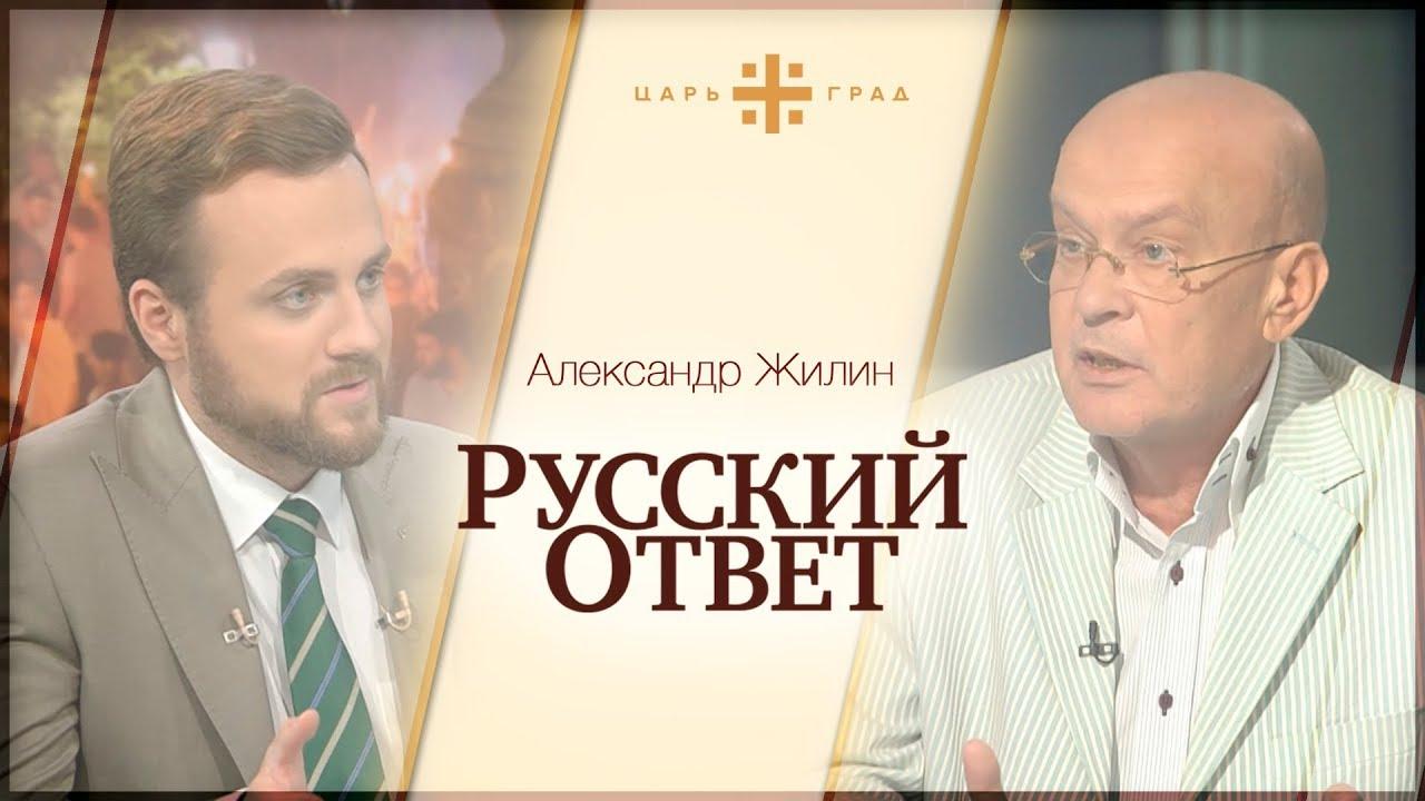 Александр Жилин об экономической войне Китая и США, американских технологиях и безопасности в Рунете
