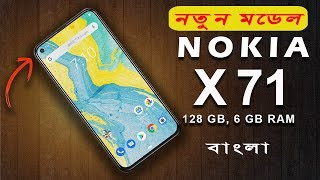 [ বাংলা ] Nokia X71  First Impressions - Released, Display, Camera,reviews,Price| TutorBari