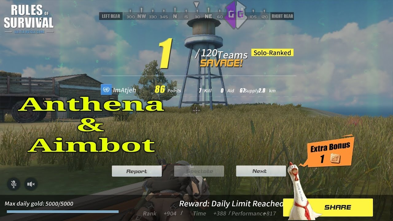 ros hack android file