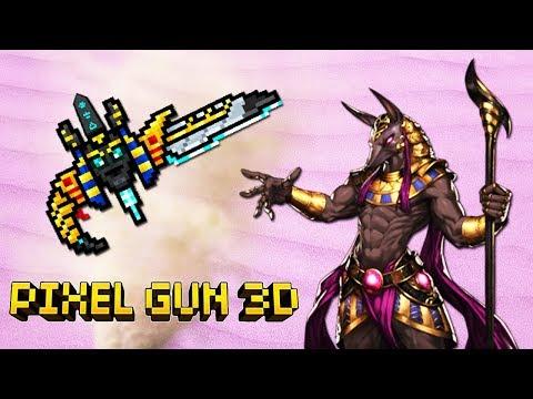Pixel Gun 3D - Анубис 🙀 ANUBIS (400 серия)