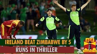 ICC Cricket World Cup 2015 : Ireland beat Zimbabwe by 5 Runs in Thriller