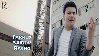 Фаррух Саидов - Рашк