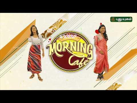 Morning Cafe - Breakfast Show For Women | 16/06/2017 | PUTHUYUGAM TV