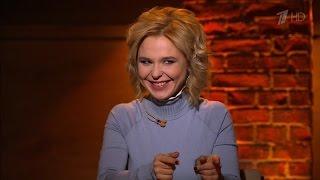 Пелагея. На ночь глядя HD (27.11.2014)