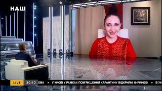 Бацман у Назарова 9 мая шансы Украины Саакашвили Зеленский