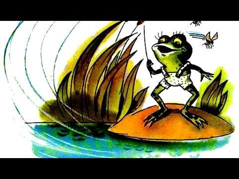Как лягушонок искал папу геннадий цыферов мультфильм