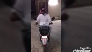 ابو دواس المحشش افتحو يامجلس تعاون ههههههه