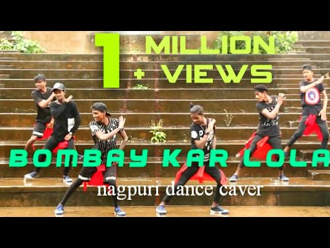 Bombay Kar Lola | New Nagpuri Dance Video | Uranium Crew