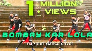 Bombay Kar Lola | New Nagpuri Dance Video | Uranium Crew