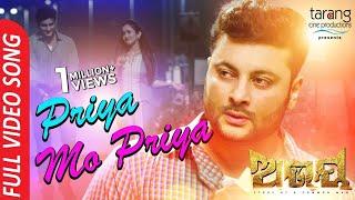 Priya Mo Priya | Full Video Song | Abhay | Anubhav, Elina | Odia Movie Sad Song - TCP