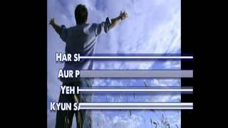 Aye Khuda Gir Gaya with Lyrics -HD