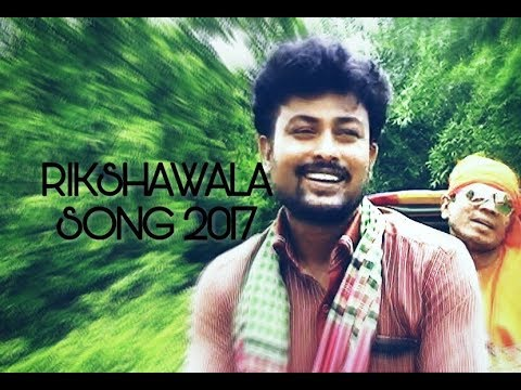 Ami je riskawala   Chandrabindu   Gopalganj   Bangla Music Video 2015   Himel Biswas Himu