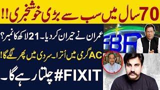 VLOG # 32-Imran Khan ..Defeats All Speculations   Babar Awan