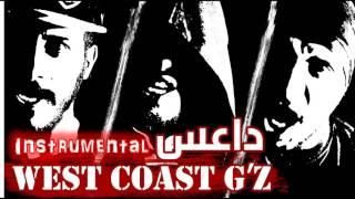 كلاش - داعس (Instrumental remake)