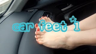 👣 Car Feet #1 - Ножки в машине