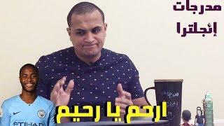 جدول مباريات اليوم والقنوات الناقلة .. الثلاثاء 4 / 12 / 2018 -  سبورت 360 عربية
