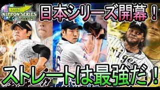 チャンネル登録してくれよな☆ https://www.youtube.com/channel/UCtuZHq...